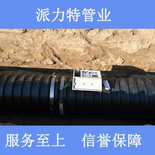 派力特 优质钢带管保质保量 派力特订制钢带管源头商家