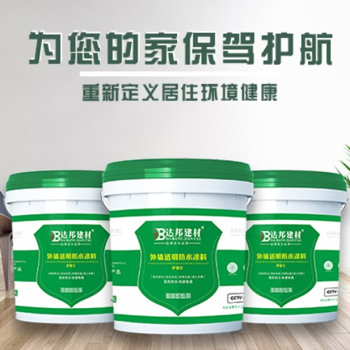 达邦 杭州透明防水胶有用吗 东莞透明防水胶哪个品牌好