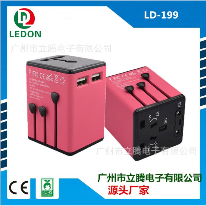 电源转换插座-立腾电器批发-转换插座