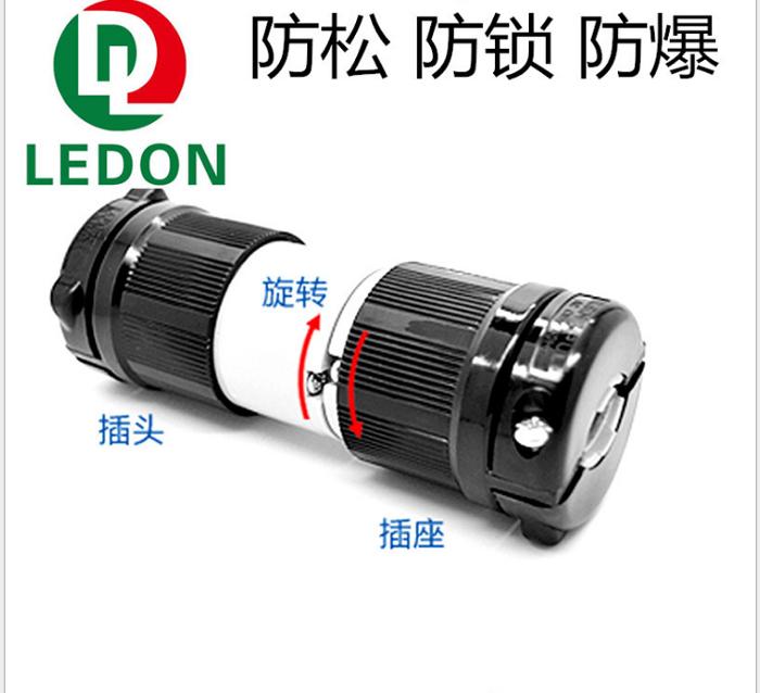 工业插头插座图片/工业插头插座样板图 (1)