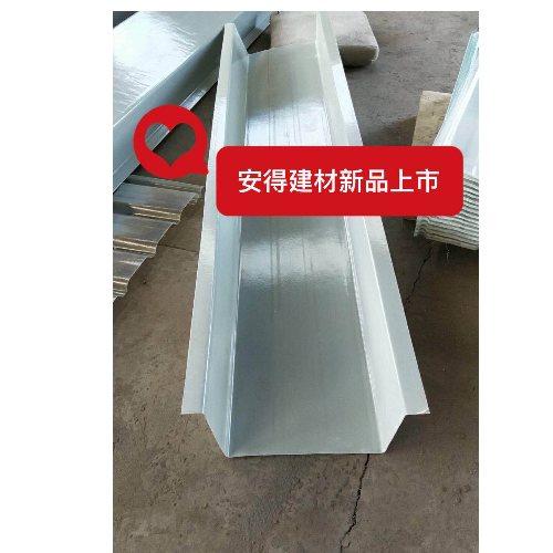 屋顶玻璃钢排水系统 防腐玻璃钢排水系统报价 安得