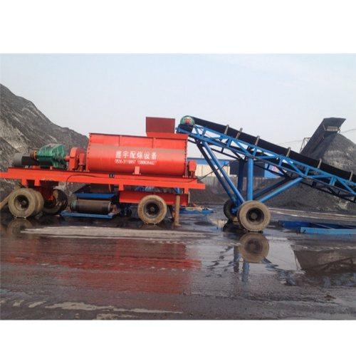 生产双轴混料机公司 鑫宇混煤机 生产双轴混料机哪家生产好