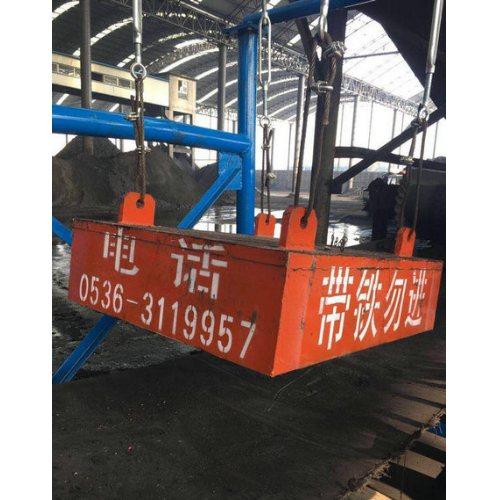 鑫宇 生产悬挂式永磁除铁器哪家生产好 制作悬挂式永磁除铁器