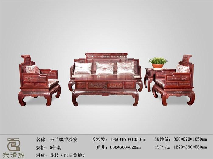 客厅家具-东清阁红木-菏泽客厅家具生产厂家