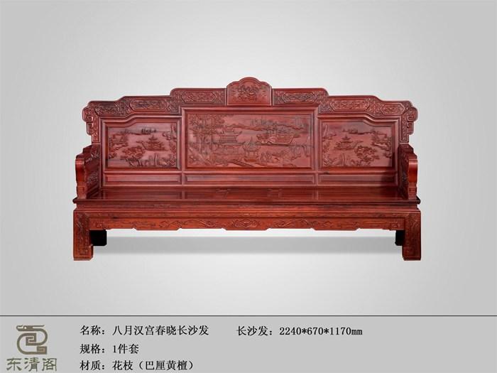 客厅家具-东清阁红木-菏泽客厅家具定制