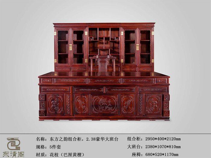 书房家具-菏泽书房家具制作-东清阁红木(优质商家)