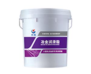 润滑脂厂家-安徽润滑脂-中伟润滑油 **产品