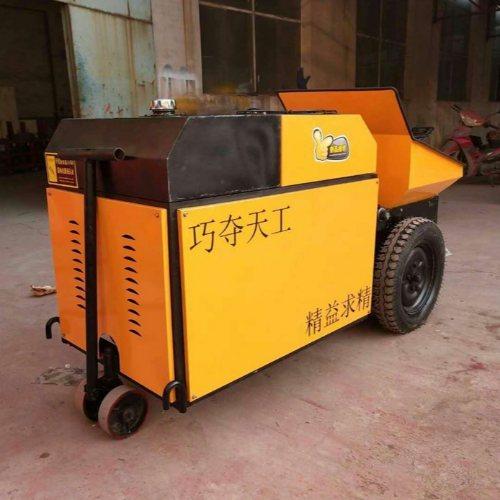 立式二次构造专用泵怎么卖 建泰 混凝土专用泵现货 专用泵亚博登陆注册