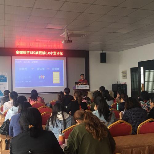 连云港管理软件-镇江云拓软件公司