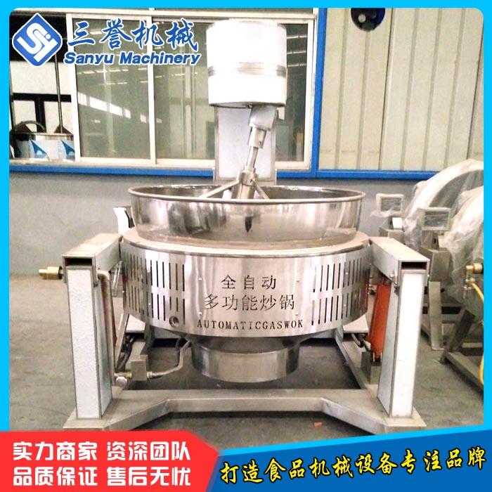 牛肉酱自动炒锅生产商 膏药熬制自动炒锅多少钱 三誉