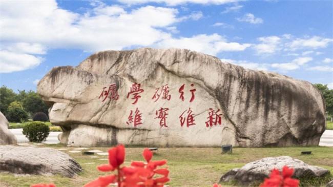 专升本-金华函授站-汉语言文学专升本学校排名