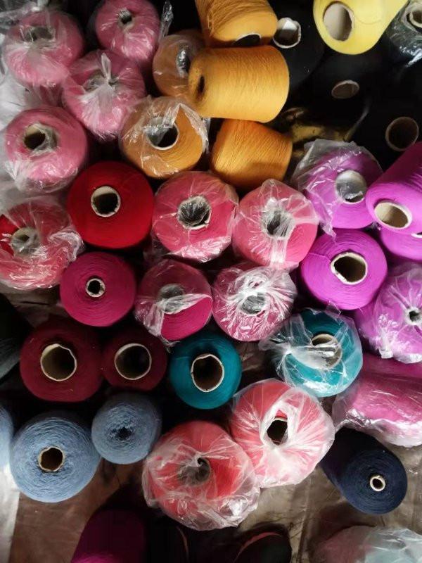 淮安全自动羊毛晴纶混纺纱线定型机报价