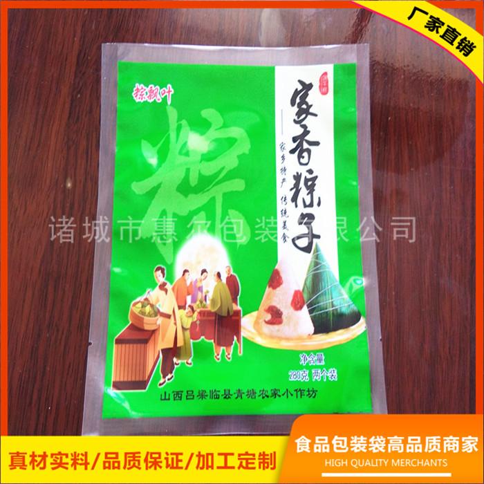 鸭货包装袋报价 惠尔 豆制品包装袋 耐高温蒸煮包装袋