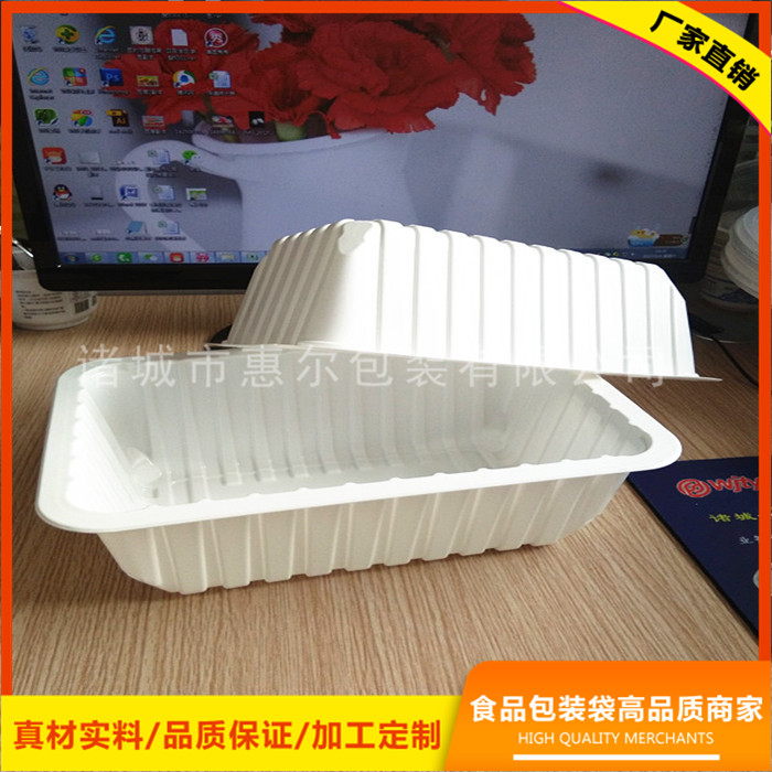 海鲜塑料盒报价 老醋花生塑料盒多少钱 惠尔 肉制品塑料盒供应商