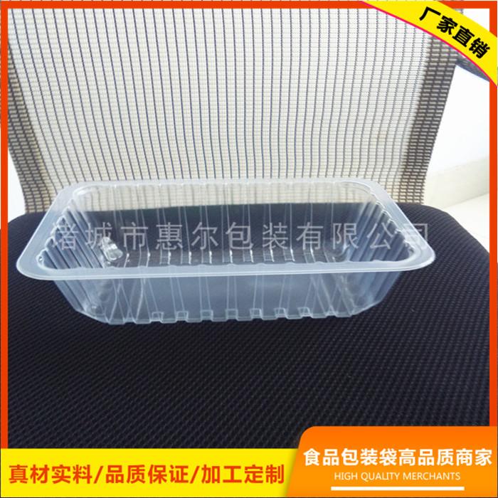 熟食打包盒多少钱 惠尔 熟食打包盒报价 海鲜打包盒供应商