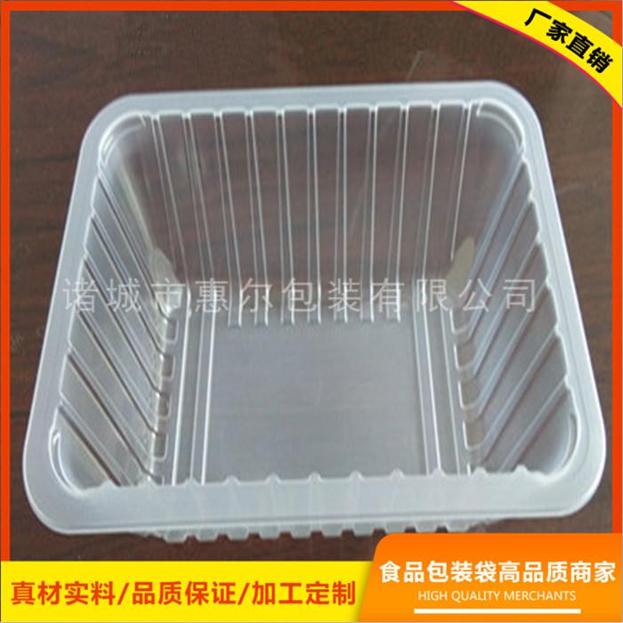 pp打包盒多少钱 海鲜打包盒多少钱 惠尔 熟食打包盒