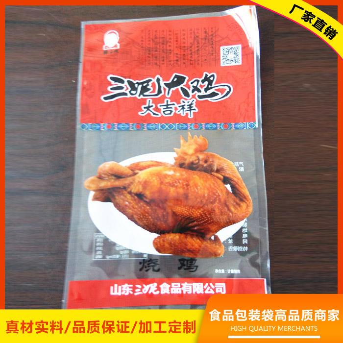 糯玉米真空袋 豆制品真空袋 熟食真空袋报价 惠尔