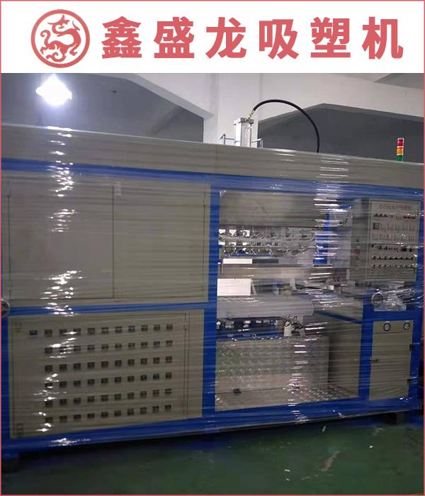 北京招牌吸塑机-吸塑机-东莞吸塑机
