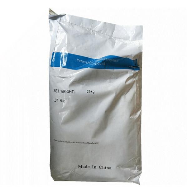 钰来化工 潍坊过一硫酸氢钾复合盐多少钱 滨州过一硫酸氢钾复合盐
