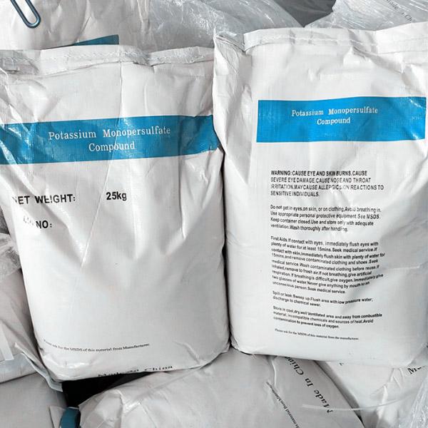 西安过一硫酸氢钾复合盐供应商 钰来化工