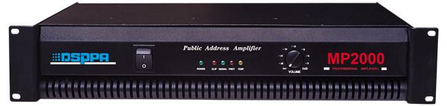 MP1500 广播功放生产厂家图片/MP1500 广播功放生产厂家样板图 (1)