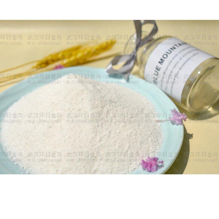 葡萄糖酸钠图片/葡萄糖酸钠样板图 (1)
