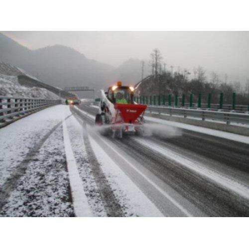 宝源融雪剂 除雪剂供应商 混合型除雪剂供应 低温高效除雪剂