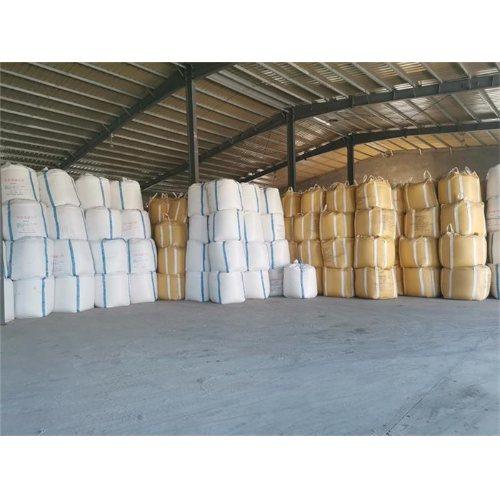 宝源融雪剂 混合型除雪剂 复合环保型除雪剂批发