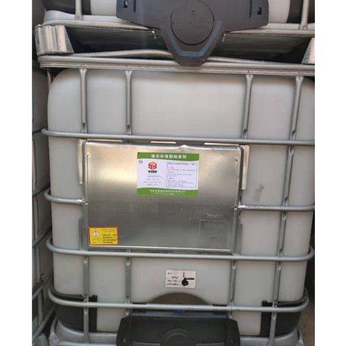 生产环保融雪剂制造商 BY/宝源 生产环保融雪剂选购