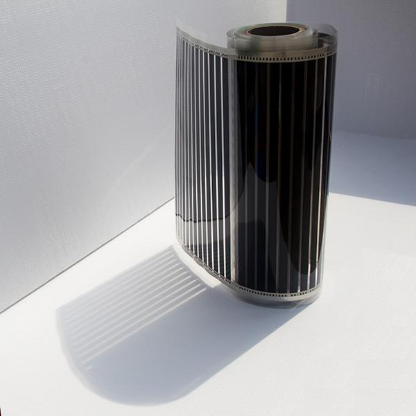 取暖电热膜价位 启原纳米科技 电热膜报价 节能电热膜价位