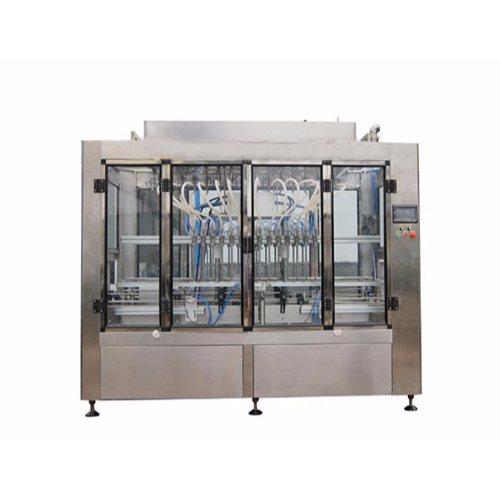 定量油类灌装机用途 恒鲁机械 供应油类灌装机视频