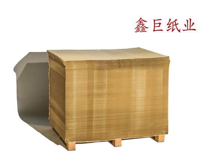 牛皮纸供应商-大岭山牛皮纸-虎门鑫巨纸业