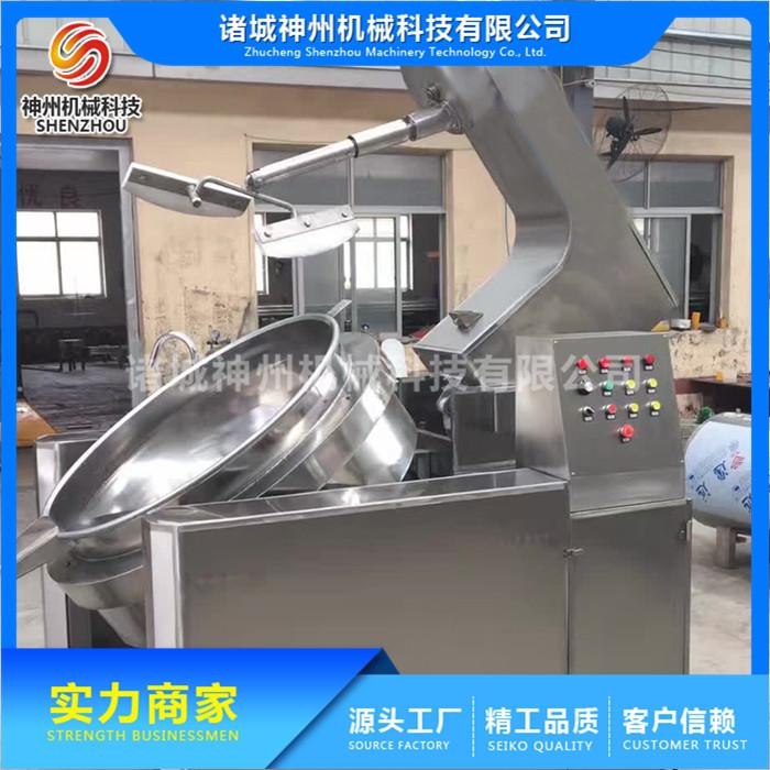 诸城神州机械 高粘度行星搅拌机炊事设备 定制行星搅拌机炊事设备