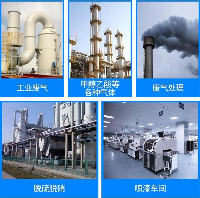 制剂活性炭-百联环保-活性炭
