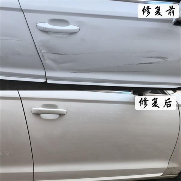 绍兴汽车凹陷修复