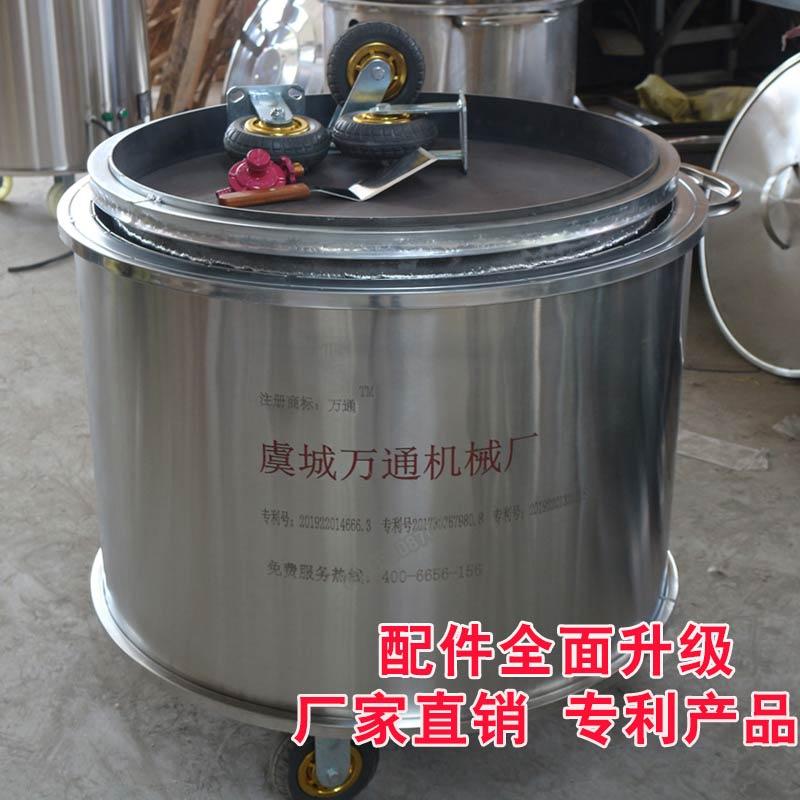 自动煎包平底锅生产厂家-自动煎包平底锅-万通机械厂不二之选