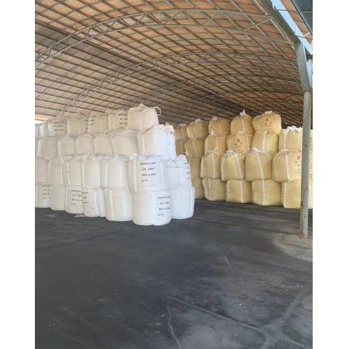 供应吨块氯化镁多少钱 生产吨块氯化镁批发 鑫瑞达