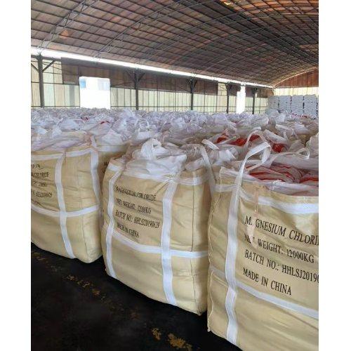 鑫瑞达 生产氯化镁哪家好 供应氯化镁厂 供应氯化镁图片