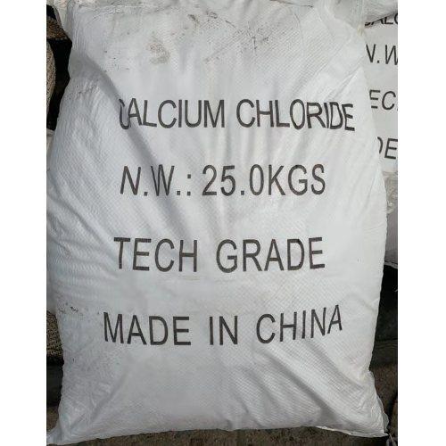 批发二水氯化钙批发 鑫瑞达 生产二水氯化钙 二水氯化钙