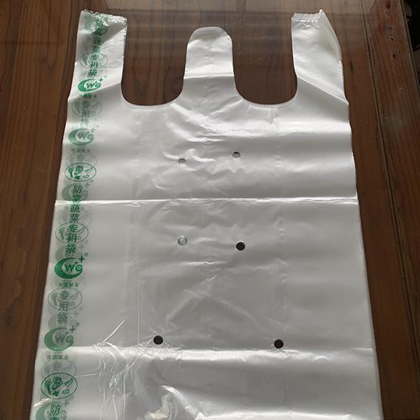 胡萝卜低压防雾袋批发 大号低压防雾袋多少钱 伟国塑料