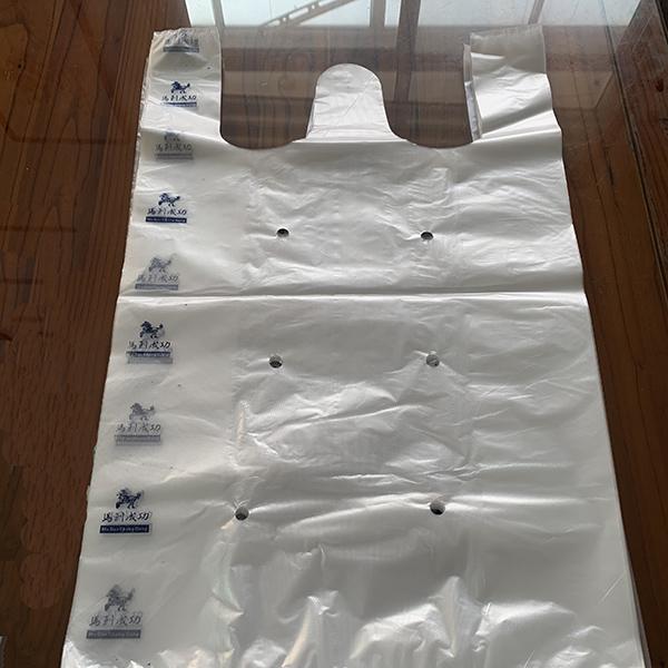 伟国塑料 加厚蔬菜保鲜袋定制 胡萝卜蔬菜保鲜袋生产