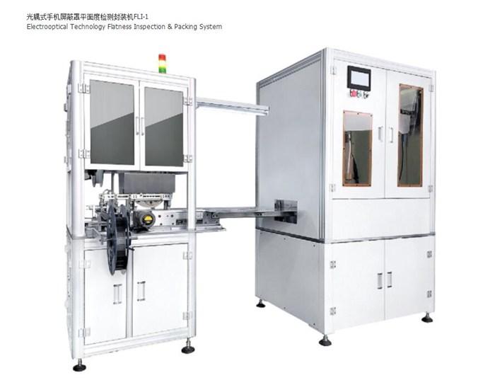 检测包装设备-迅驰机械专注自动设备