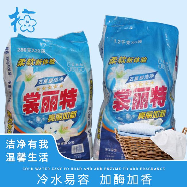 生产洗衣粉的利润怎样-红梅实业-泸州洗衣粉