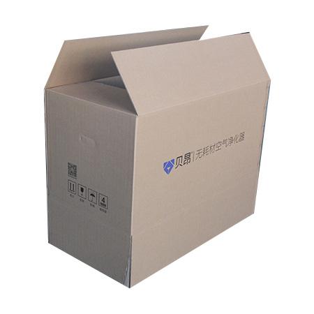 搬家纸箱-芜湖纸箱-安龙纸箱