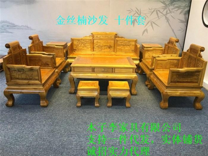 吧台椅吧椅实木家具高脚凳家具定制报价