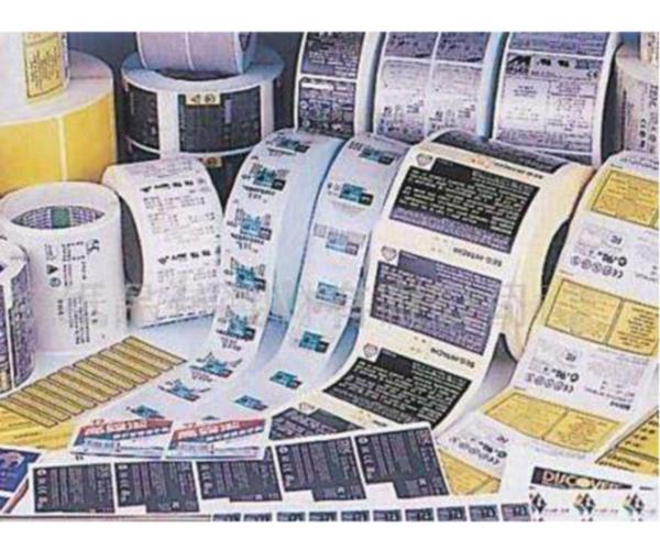 宜春福利印刷(图)-特种名片印刷公司-宜春印刷公司