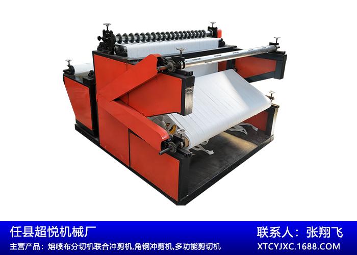纸板分切机厂家-纸板分切机-超悦机械分切机视频