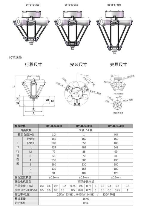 冲压自动化设备-广州亮点装备欢迎您-卫浴行业冲压自动化设备