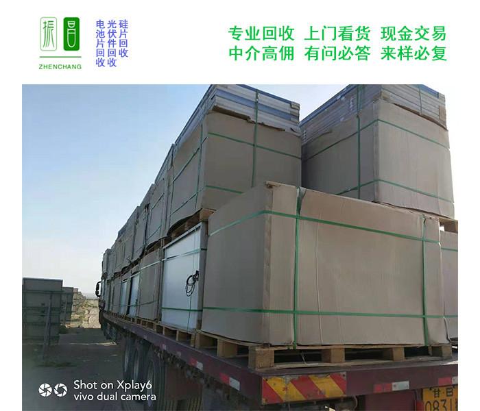 晶体硅组件厂家回收-组件厂家回收-振昌物资回收公司