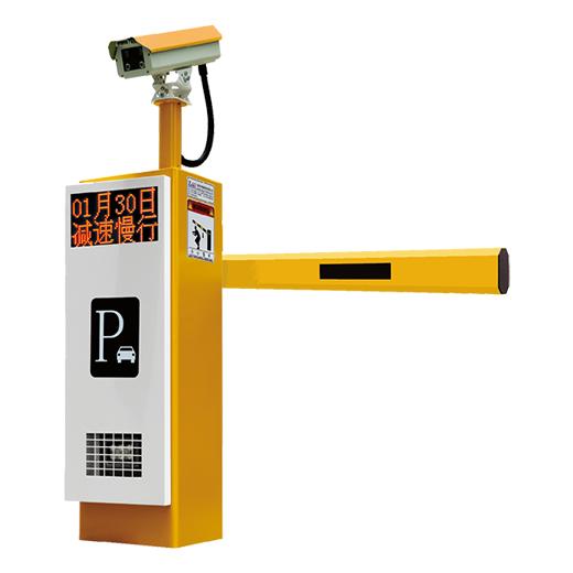 百灵智能(图)-停车场设备厂家-广州停车场设备
